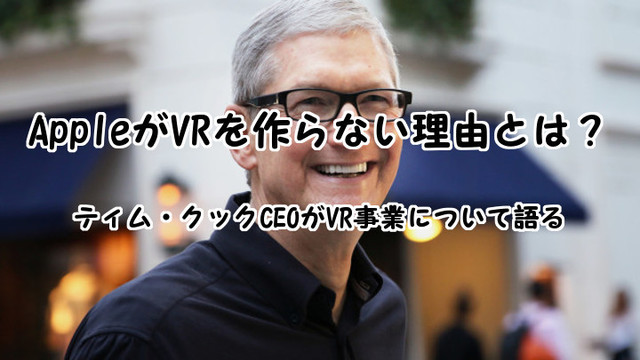 Apple AR サムネ.jpg