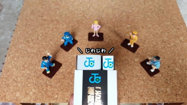 こち亀200巻 (8).jpg
