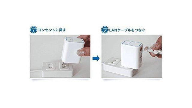 ちびファイ3 設定.jpg