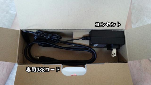 外付けHDD (1).jpg