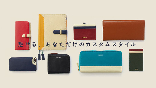 JOGGO オリジナル財布 サムネ (2).jpg