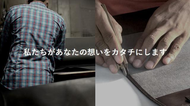 JOGGO オリジナル財布 サムネ (3).jpg
