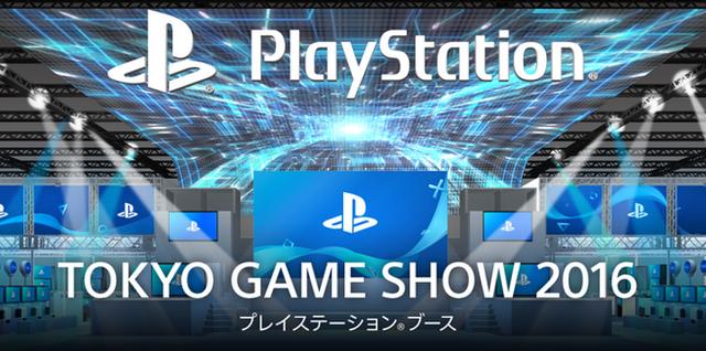 PS4アップデート サムネ.jpg